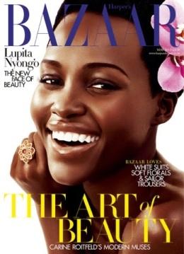 Lupita covers Harper's Bazaar May 2015
